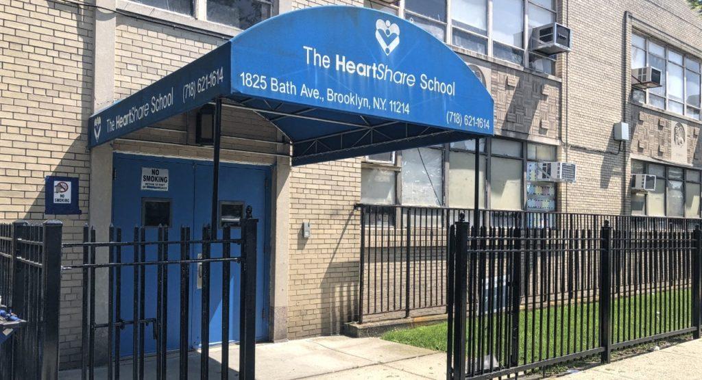 The HeartShare School